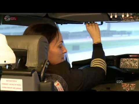 מבט - בואו להיות טייסים