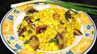 ГОРЯЧИЙ САЛАТ! Рецепт с шампиньонами (грибами) кукурузой и яйцом. Вкусно и быстро. Супер ответ