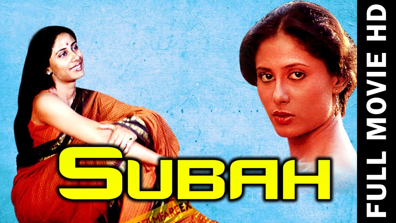 Subah (English & Urdu Subtitles) l Smita Patil l Hindi Full Classic Movie