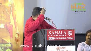Kaatu Payan Sir Indha Kaali Audio Launch
