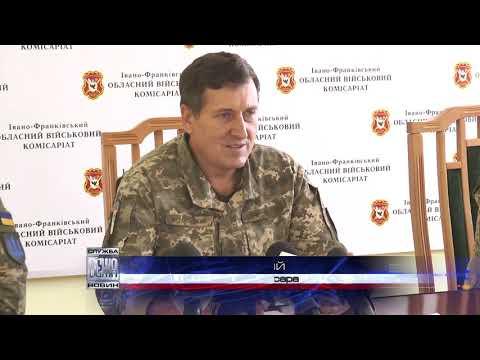 Для прикарпатських резервістів розпочинаються  військові збори
