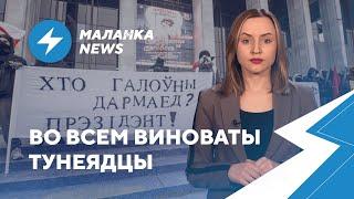 ⚡️Милиция покрывает преступника / Дело «Ноль Промилле» / Суд над Тихановской