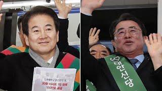 反더민주 호남통합 지지부진…安 최대 변수 / 연합뉴스T…