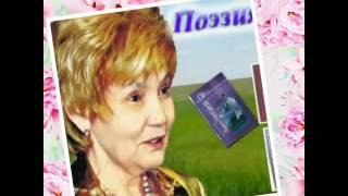 Фариза Онгарсынова слайд шоу