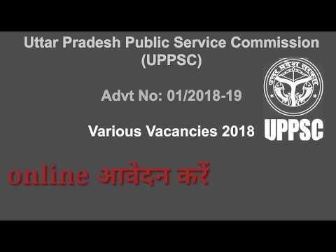 government jobs in india l jobs in up l UPPSC Various Vacancies Online
