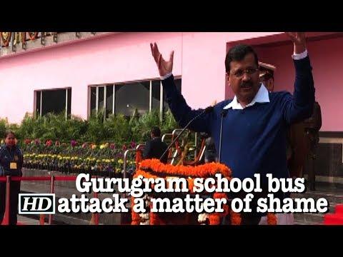 Gurugram school bus attack a matter of shame: Kejriwal