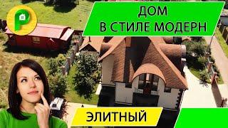 Строительство двухэтажного загородного дома под ключ, мягкая кровля, стиль модерн | РЕМСТРОЙСЕРВИС