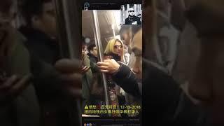 Racial Discrimination on the New York Metro