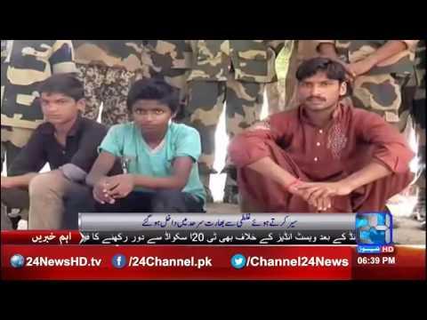24 Report: Kids cross border by mistak in Narowal, in Indian custody