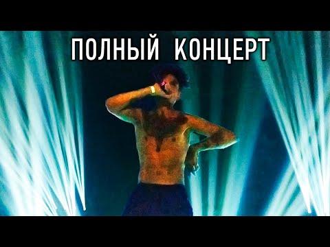 Концерт MORGENSHTERN'а в Adrenaline Stadium | Лучшие песни | 30 ноября 2019 года