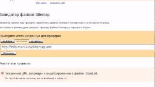Как добавить сайт в поисковики Яндекс и Гугл бесплатно. Yandex и Google вебмастер для сайтов.