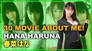 30 Movie About Me Hana Haruna Part 3 - 私についての30本の映画!春菜はな