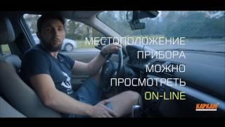 Комбо = видеорегистратор + GPS-информер + радар-детектор