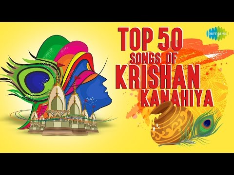 Top 50 Songs Of Krishan Kanahiya | कृटॉप ५० कृष्णा कनहिया गीत | Video Jukebox