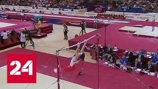 Гимнаст Артур Далалоян стал чемпионом мира в многоборье - Россия 24