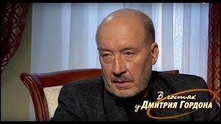 Мироненко: Щербицкий рассчитывал возглавить Советский Союз