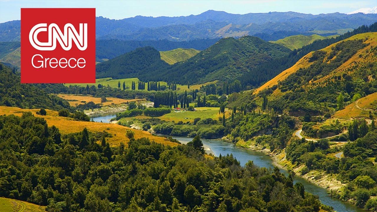 βιντεο νεα ζηλανδια Hd: Η Νέα Ζηλανδία γράφει ιστορία: Το πρώτο ποτάμι με