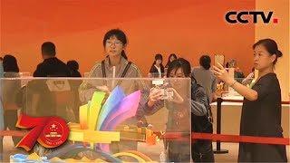 北展开放国庆主题彩车模型展厅 港澳台彩车模型位列其中 | CCTV