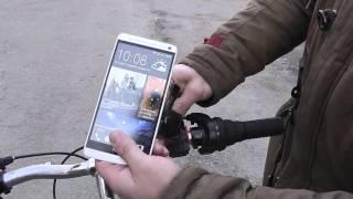 ОБЗОР: Велосипедный Держатель для Телефона, Колонки или Фонаря!