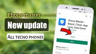 Tecno all phones system update received | sabhi tecno phones