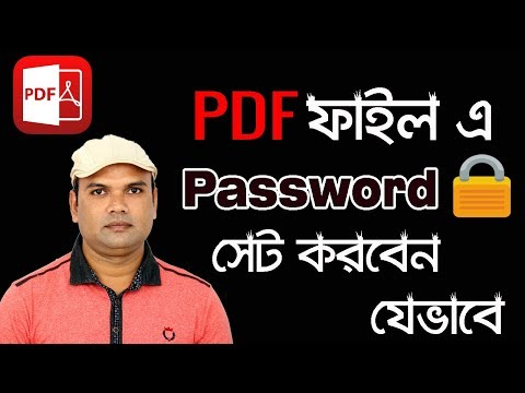 How to protect/add password in any PDF file [sodapdf.com]