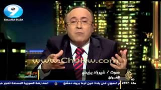 فيصل القاسم لشيرزاد يزيدي : انتم ثلة من المرتزقة والعملاء لعب بكم بشار وترككم
