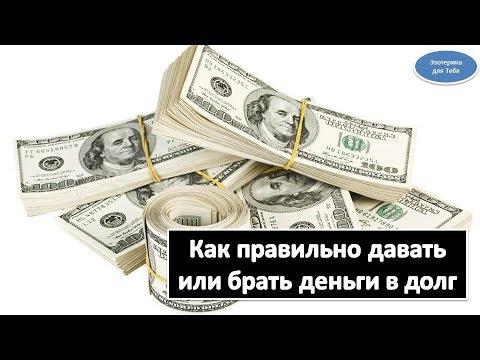 срочный частный займ в москве деньги в день обращения по проценты за час