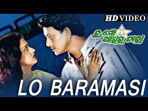 LO BARAMASI | Sad Film Song I TU MO AAKHIRA TARA I Siddhanta