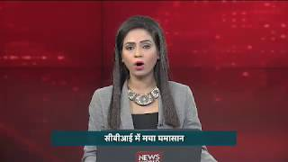 CBI Vs CBI: Prashant Bhushan Heads Towards Supreme Court