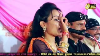 जय गोविंदा,,,गोपाला | MADHUBALA RAO | कल्याण मुम्बई लाइव | RUDRA FILMS{Gudalas}7339982033