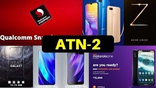 ATN 2 - Vivo Nex Dual Screen, Samsung Galaxy A8s, Realme U1, Lenovo Z5s, Qualcomm Snapdragon 855.