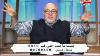بالفيديو.. خالد الجندي:4 سرعات للفرار الى الله قبل شهر رمضان