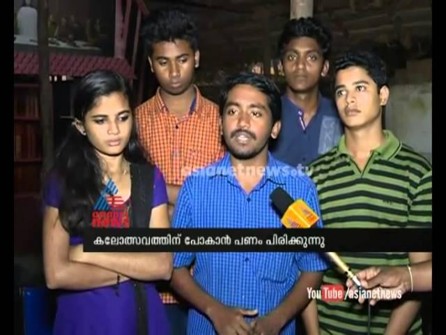 Students seek financial aid for participate School kalolsavam  : Kerala school Kalolsavam 2015
