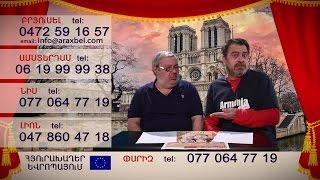Դոն Ժուանները Մարսելում   Հյուրախաղեր Եվրոպայում (Բրյուսել, Ամստերդամ, Նիս, Լիոն, Փարիզ)
