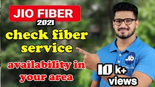 HOW TO CHECK JIO FIBER AVAILABILITY BY YOURSELF IN 3 EASY STEPS?!