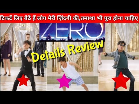 Shahrukh Khan ZERO movie Teaser Details Review ! Entertainment Blockbuster