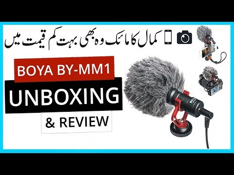 UNBOXING and MIC TESTING: BOYA BY-MM1 I Selfie Ring Light Review I Gorilla Stand I Jinnie World
