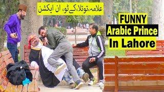 Funny Arabic Prince In Lahore   Allama Pranks   Lahore TV   Funny   Comedy   Prank   Best ever Prank