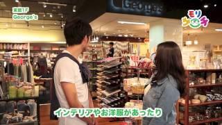 モリタウンチャンネル限定番組「モリサーチ」6月号 レポーター:紗綾 ※...