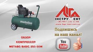 1500 W in Cartone Colore: 240 V Metabo Compressore Basic 250-50 W of 601535000 Size