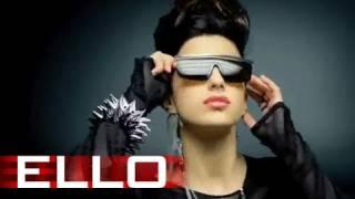 Lil Pop & Lala by Babes feat Алекса - Любовь-война