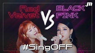 레드벨벳 vs 블랙핑크 노래 이어 부르기 (Red Velvet vs. BLACKPINK)