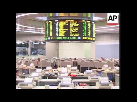 Japanese markets down, Hong Kong stocks