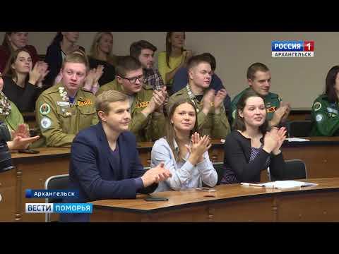В Архангельске наградили лучших летописцев Арктики