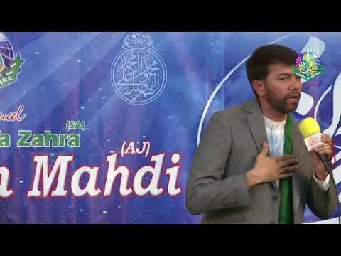 Jeet e hain Sabh Ko battaya Hussain AS nain Syed Ali Safdar Rizvi