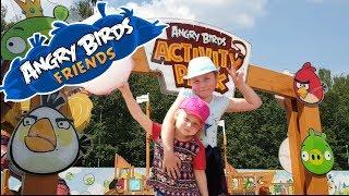 Активити парк Angry Birds. Дети играют в парке развлечений. Лучший парк развлечений для детей.