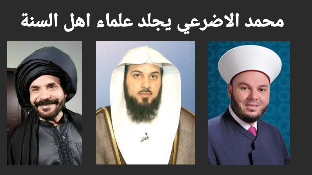 الشيخ ياسر الحبيب يرد على الشيخ محمد العريفي بعد تطاوله على رسول الله ص Youtube