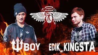 #SLOVOSPB - ΨBOY vs EDIK_KINGSTA (MAIN EVENT)