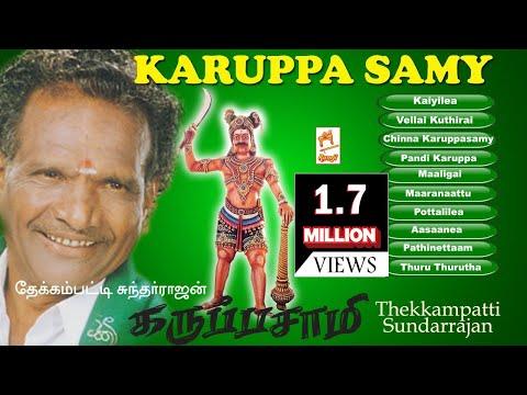 Karuppasamy | tamil folk bajanai song |...