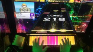 CHUNITHM Scatman Ski Ba Bop Ba Dop Bop WORLD S END 狂 8 10 手元